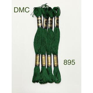 DMC   25番 刺繍糸 895番   4本