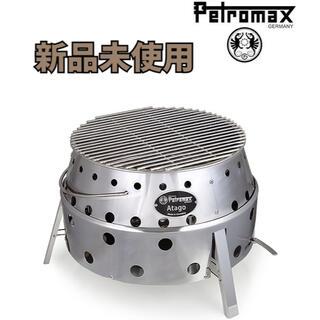 Petromax - 新品未使用 ペトロマックス Petromax Atago アタゴ 焚き火台