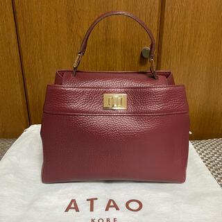 ATAO - 本日最終日【新品】ATAO アタオ リトルラボ ルージュ 廃盤