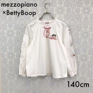メゾピアノ(mezzo piano)のメゾピアノ×ベティーちゃん 刺繍 長袖カットソー 140cm(Tシャツ/カットソー)