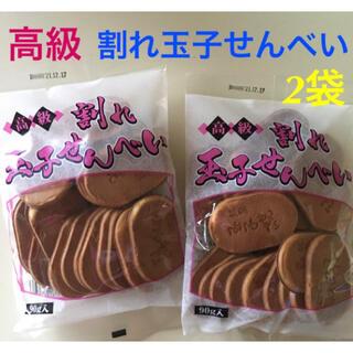 大阪萬幸堂 高級 割れ 玉子せんべい / 煎餅 クッキー ビスケット お菓子