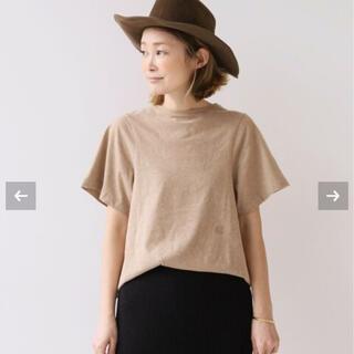 DEUXIEME CLASSE - Deuxime Classes トーテム Tシャツ