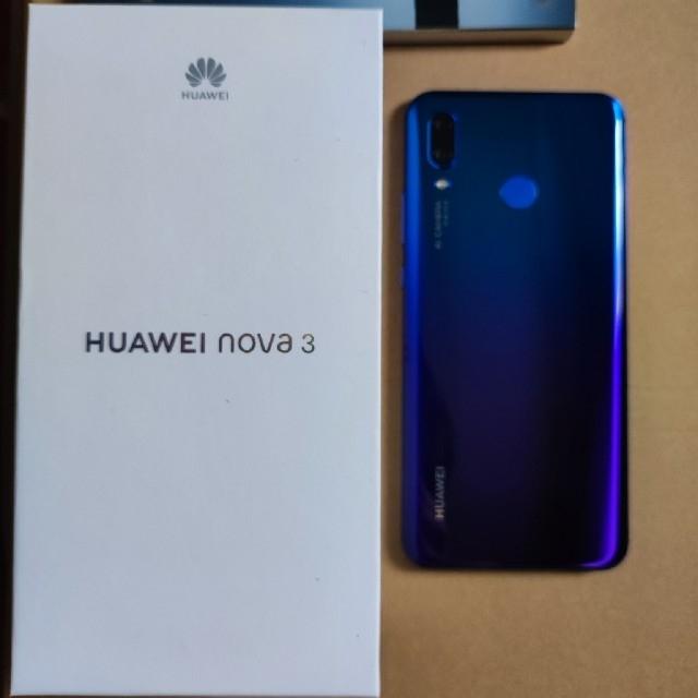 HUAWEI(ファーウェイ)のnova3 バッテリー交換済 スマホ/家電/カメラのスマートフォン/携帯電話(スマートフォン本体)の商品写真