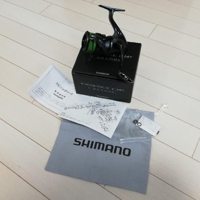 SHIMANO(シマノ)の【中古】シマノ エクスセンスCi4+ C3000MHG スポーツ/アウトドアのフィッシング(リール)の商品写真