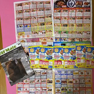 ヤマザキセイパン(山崎製パン)のJAF割引券8.9月  ヤマザキ抽選券 ガスト割引券(レストラン/食事券)