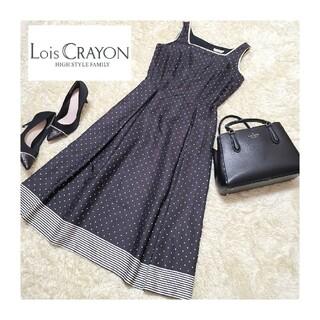Lois CRAYON - Lois CRAYON*ドットフレアワンピース