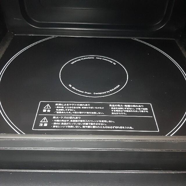BALMUDA(バルミューダ)のアップル様 バルミューダデザイン K04A-BK 天板未使用 スマホ/家電/カメラの調理家電(電子レンジ)の商品写真