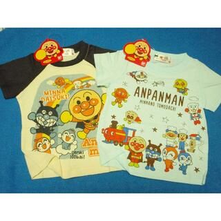 アンパンマン(アンパンマン)の新品 80cm アンパンマン アンパンマン男の子Tシャツ 2枚組 Aセット(Tシャツ)