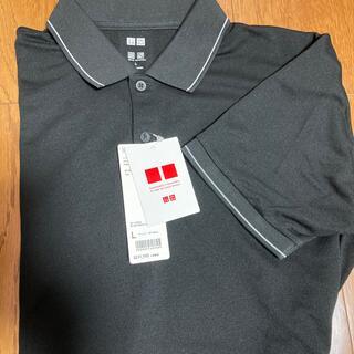 ユニクロ(UNIQLO)の☆新品;ユニクロ:ドライカノコポロシャツLサイズ(ポロシャツ)