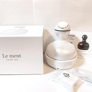 【ほぼ未使用】Le ment head spa ルメントヘッドスパ ホワイト(マッサージ機)
