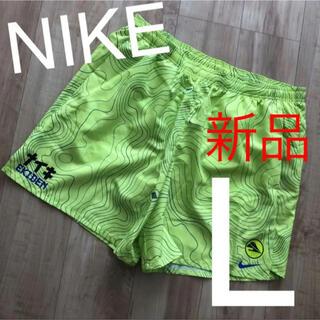 NIKE - ☆新品☆NIKE ナイキ メンズドライフィットハーフパンツ Lサイズ