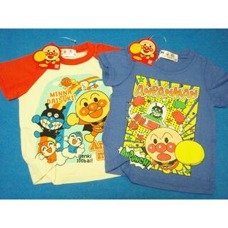 アンパンマン(アンパンマン)の新品 80cm アンパンマン アンパンマン男の子Tシャツ 2枚組 Bセット(Tシャツ)