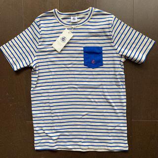 プチバトー(PETIT BATEAU)の【新品未使用】プチバトー キッズ ボーダー Tシャツ 12ans 152㎝(Tシャツ/カットソー)