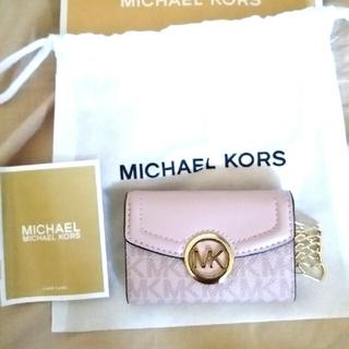Michael Kors - 新品☆【マイケルコース】キーケース ピンク