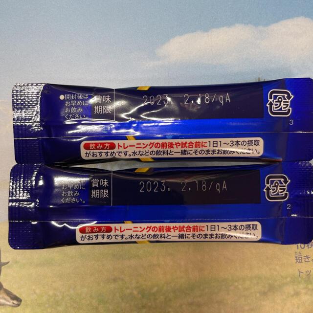 味の素 アミノバイタル プロ 60本 食品/飲料/酒の健康食品(アミノ酸)の商品写真