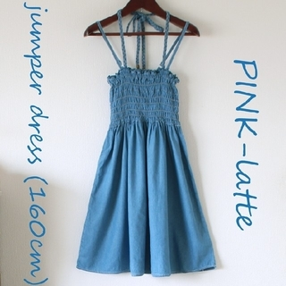 PINK-latte - 【美品】PINK-latte ジャンパースカート 160cm