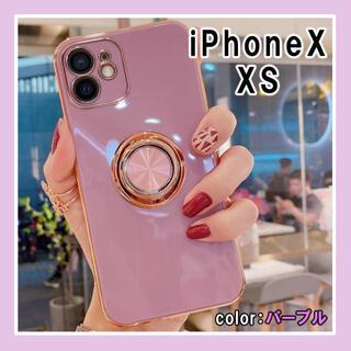iPhoneX/Xs スマホ ケース 韓国 人気 シンプル 紫色 F
