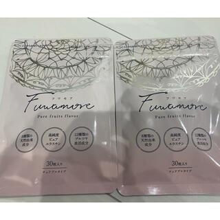 新品 フワモア 2袋セット