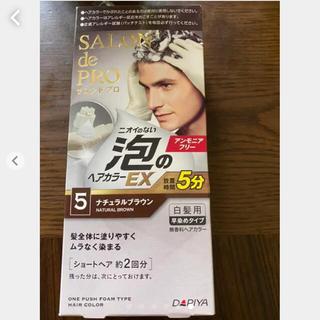 ホーユー(Hoyu)のヘアカラーサロンドプロandメンズビゲン(カラーリング剤)