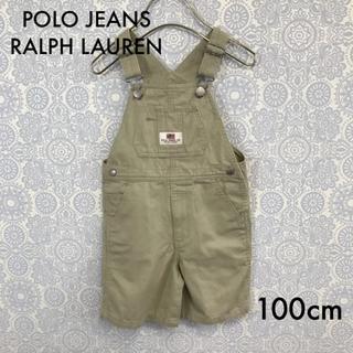 ポロラルフローレン(POLO RALPH LAUREN)のポロジーンズ オーバーオール 100cm POLO JEANS(パンツ/スパッツ)