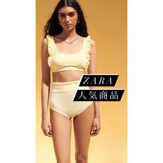 ザラ(ZARA)のZARA 夏服 水着としても👙💕(水着)