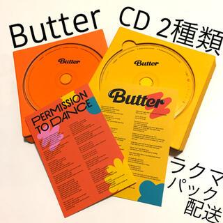 防弾少年団(BTS) - BTS Butter CD 歌詞カード 防弾少年団 バンタン バター