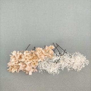 【H37】ヘアパーツ ヘアピン 髪飾り プリザーブドフラワー(ヘアピン)