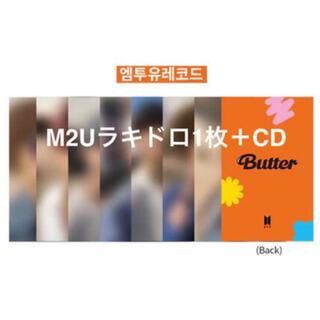 防弾少年団(BTS) - butter アルバム ラキドロ1枚 M2U