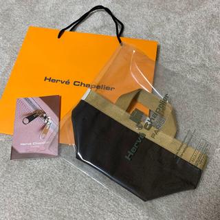 Herve Chapelier - エルベシャプリエ 701 CB/S 限定カラー モカ×ゴールド×ブラン 新品