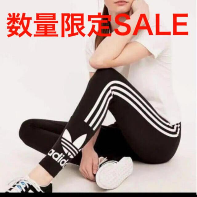 adidas(アディダス)のadidas レギンス レディースのレッグウェア(レギンス/スパッツ)の商品写真