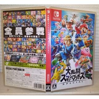 大乱闘スマッシュブラザーズ SPECIAL Switch(家庭用ゲームソフト)