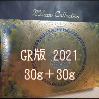 TWANY - ♡【未開封❣️GR版 30g2個❣️】ミラノコレクション 2021レフィル付き♡