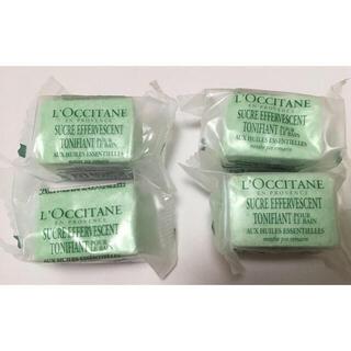 ロクシタン(L'OCCITANE)のロクシタン AR バスシュガーキューブ 4個 浴用化粧料(入浴剤/バスソルト)