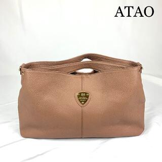 ATAO - ATAO elvy エルヴィ ロゴ金具 バッグ