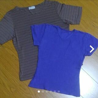 ワコール(Wacoal)のWacoalワコール Tシャツ2枚組(Tシャツ(半袖/袖なし))