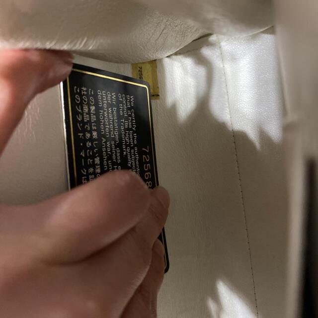CHANEL(シャネル)の【専用】シャネル マトラッセ チョコバー チェーン 斜め掛け バッグ 7番台 レディースのバッグ(ショルダーバッグ)の商品写真