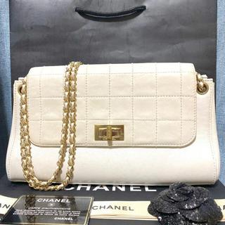 CHANEL - 【正規美品】シャネル マトラッセ チョコバー チェーン 斜め掛け バッグ 7番台