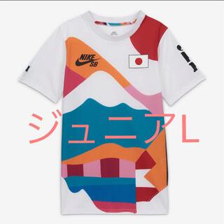 NIKE - Nike SB Parra Japan Kit Junior L ジュニア