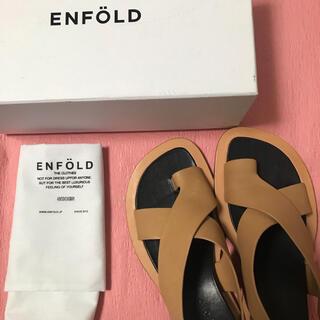 エンフォルド(ENFOLD)の【最終】エンフォルド2020  サンダル(サンダル)