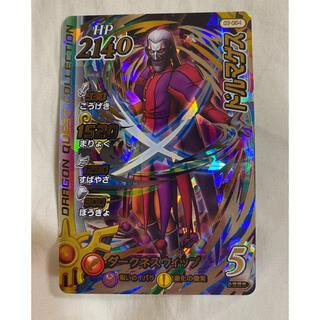 スクウェアエニックス(SQUARE ENIX)のダイの大冒険 ドルマゲス 03-064(シングルカード)