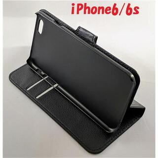 黒 iPhone6/6s メッシュタイプ 手帳型 スマホケース