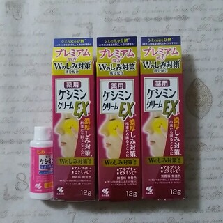 小林製薬 - ケシミンクリームEX 浸透化粧水付き