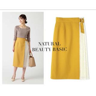 NATURAL BEAUTY BASIC - NATURAL BEAUTY BASIC レースプリーツ切り替えスカート