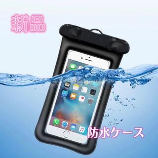 iPhone  防水ケース 水に浮く スマホケース 全機種対応 ブラック 黒色(その他)
