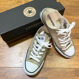 CONVERSE - converse ベージュ ローカット 23.5cm