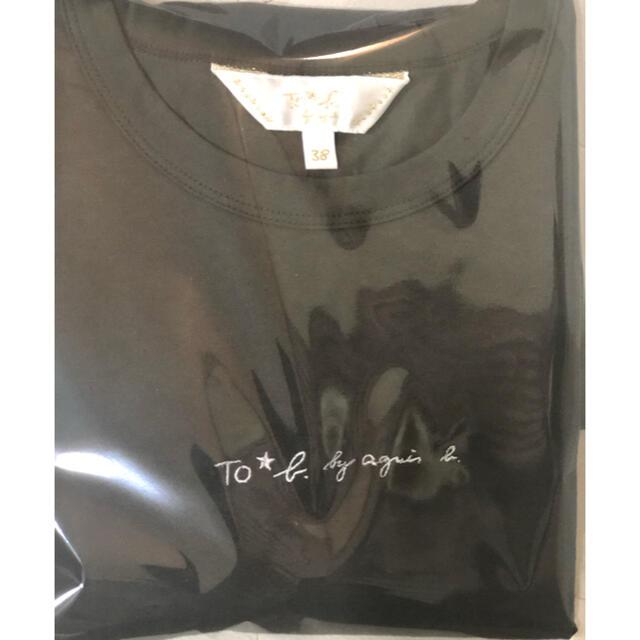 agnes b.(アニエスベー)の新品未使用アニエスベー カーキ半袖Tシャツ 38シルバー刺繍 レディースのトップス(Tシャツ(半袖/袖なし))の商品写真