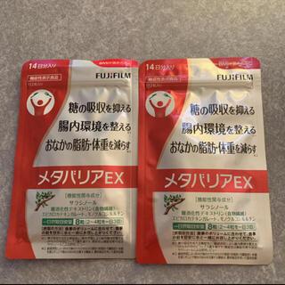 フジフイルム(富士フイルム)のおなつ様専用メタバリヤEX(ダイエット食品)