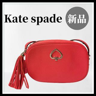 kate spade new york - 新品 kate spade ケイトスペード ショルダーバック カメラバッグ