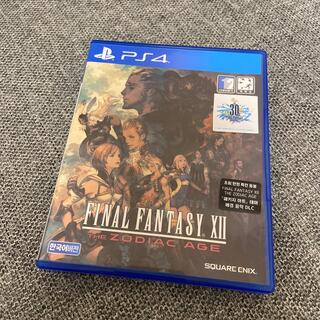 PlayStation4 - 値下げ!韓国版 PS4 ファイナルファンタジー12