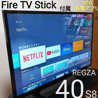 東芝 - 【最新Fire TV Stick付属/VOD、アプリ】東芝 40型液晶テレビ